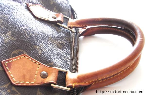 ルイヴィトンバッグのヌメ革のシミ変色