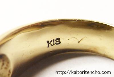 K18金の指輪の刻印