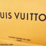 ルイヴィトンの箱や紙袋は買取できますか