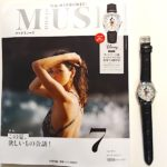オトナミューズ7月号ミッキーマウス腕時計1